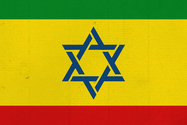 Israel's Flag under the occupation of Ethiopia